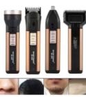 Maquina Afeitadora Electrica 4 En 1 Hombre