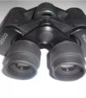 Binoculares Tasco 8×40